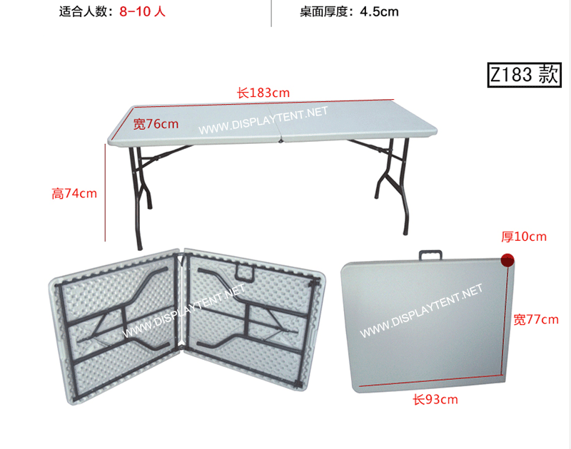 outdoor foldable table.png